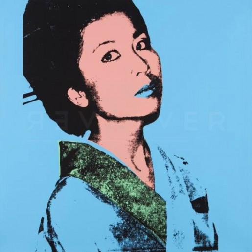 Andy Warhol, Kimiko (FS II.237), 1981