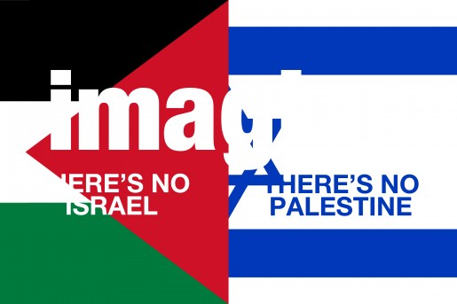 Jonathan Horowitz, Imagine There's No Israel, There's No Palestine, 2014
