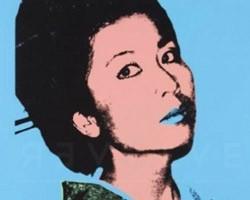Kimiko (FS II.237) von Andy Warhol