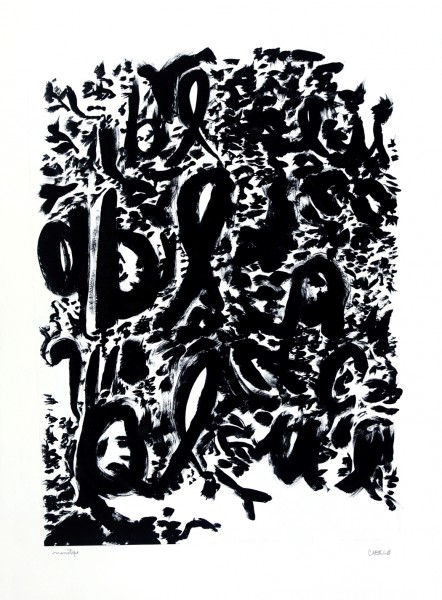 Cabelo, Untitled 2, 2015
