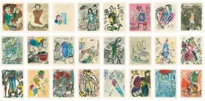 Poèmes von Marc Chagall